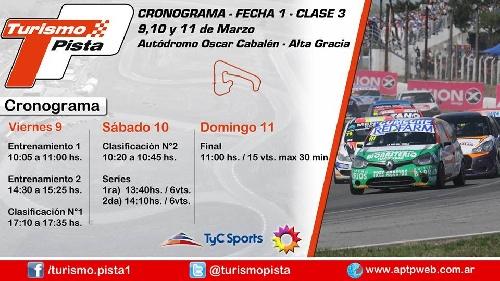 Turismo Pista - Casi 100 autos anotados para la competencia de Alta Gracia con el regreso de Emiliano González.