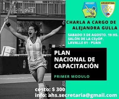 Hockey - Importante capacitación en Puán se brindará proximamente.