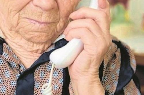 """Espartillar: Charla para prevenir """"el cuento del tío"""" a los abuelos"""