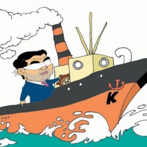 Narcotráfico por barco
